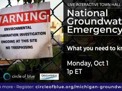 Registration for the National Groundwater Emergency Webinar